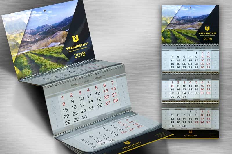 https://penpo.ru/images/calendars/kvart/007.jpg